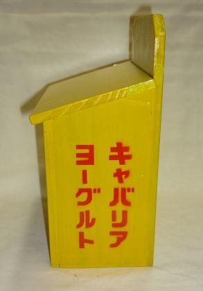P1010523 - コピー.JPG