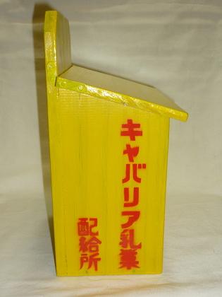 P1010525 - コピー.JPG