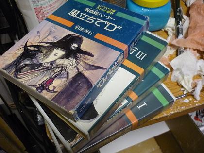P1010143 - コピー.JPG