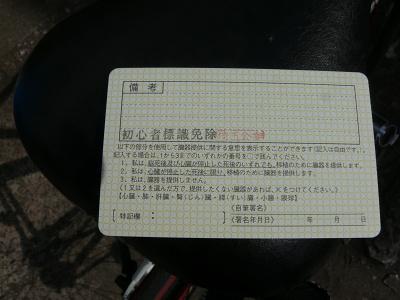 P1100500 - コピー.JPG