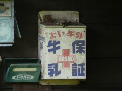 P1110490 - コピー.JPG