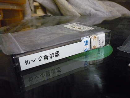 P1020742 - コピー.JPG