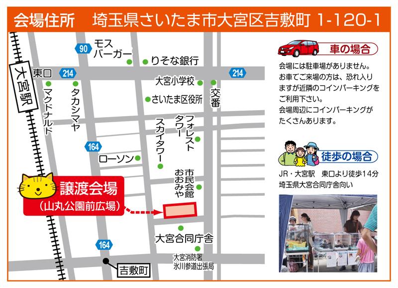 2015_10_1_chizu1.jpg