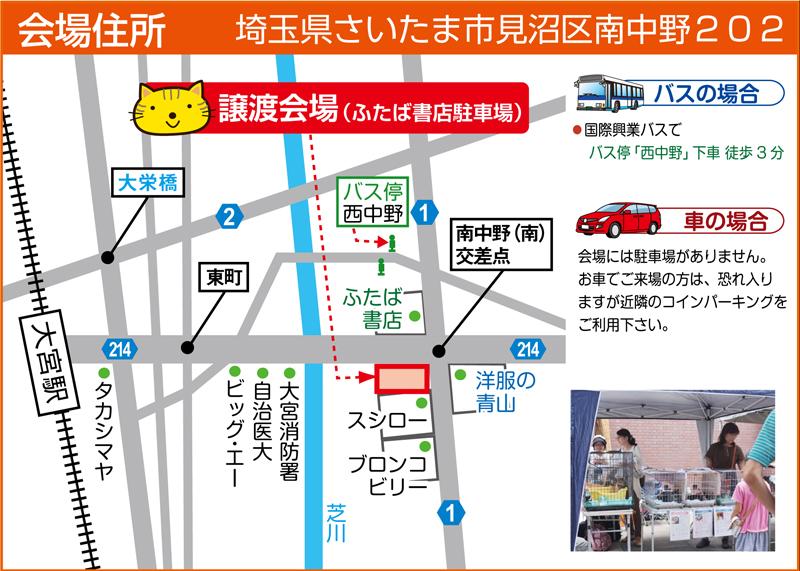大宮駅から南中野(南)交差点角までの地図 クリックすると拡大します
