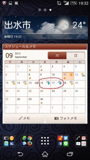 2015-9-11.jpg