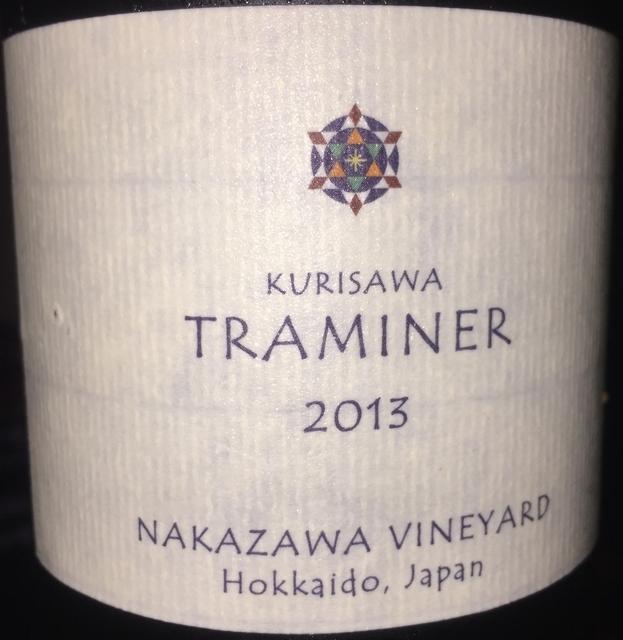 Kurisawa Traminer Nakazawa Vineyard 2013