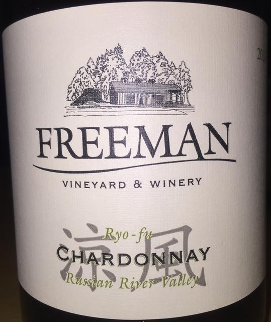 Ryo-fu Chardonnay Freeman 2011