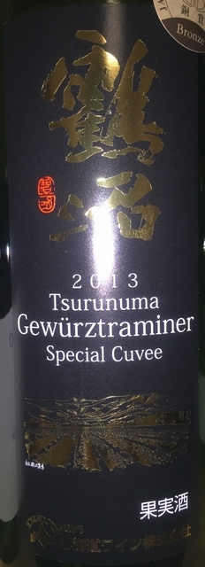 Tsurunuma Gewurztraminer Special Cuvee Hokkaido Wine 2013