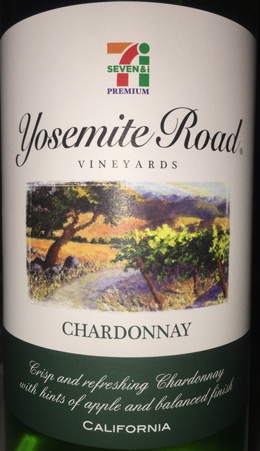 Yosemite Road Vineyards Chardonnay Seven_i Premium NV part1
