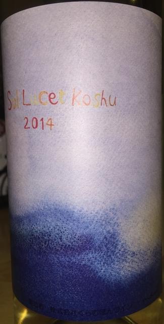 Sol Lucet Koshu Kurambon Wine 2014 part1
