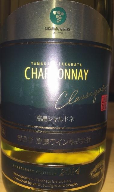 Takahata Chardonnay Classique 2014 Takahata Winery part1