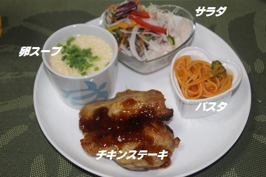 夕食 2015-8-24