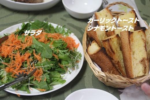 夕食 2015-9-1-2