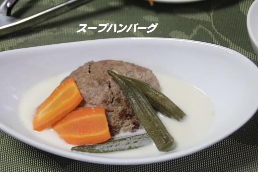 夕食 2015-9-1-1