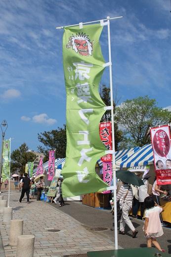京築神楽 2015-9-26-1