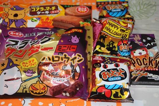 お菓子 2015-10-3-1
