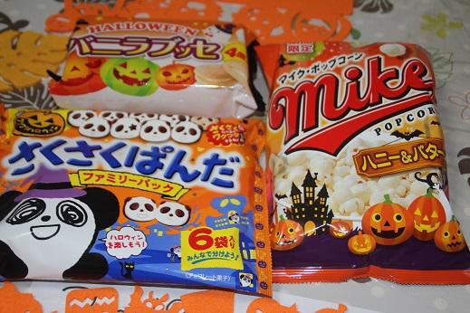 お菓子 2015-10-3-2