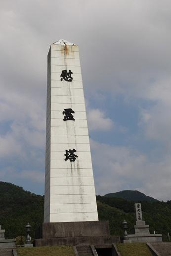 動愛園 2015-9-27-1