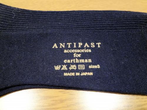 ANTIPAST 2015-16A/W