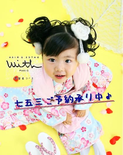 Baidu IME_2015-8-27_13-1-48