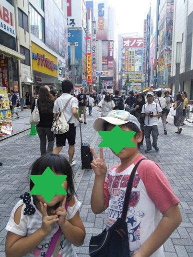 東京最後1