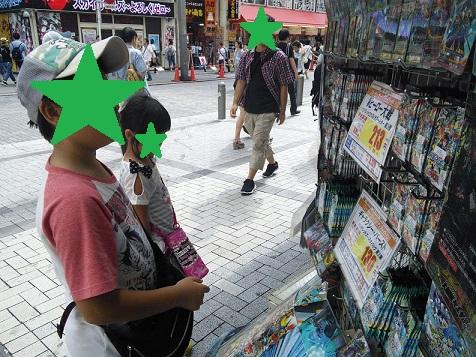 東京最後2