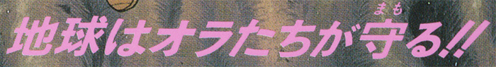 dbzm3_copy.jpg