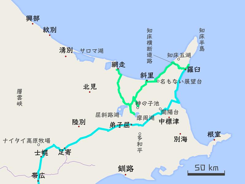 hokkaido04_6.png
