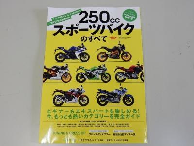 読プレ (1)