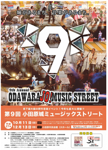 2015 Odawara Live