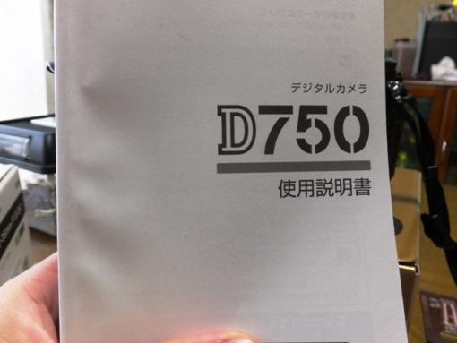 DSCF2364.jpg