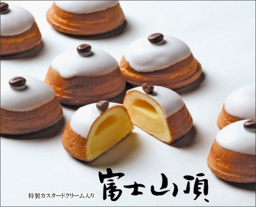 fujisancyou-item-1.jpg