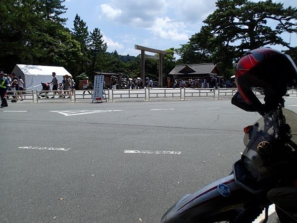 2015_0815_123322-P8151099.jpg