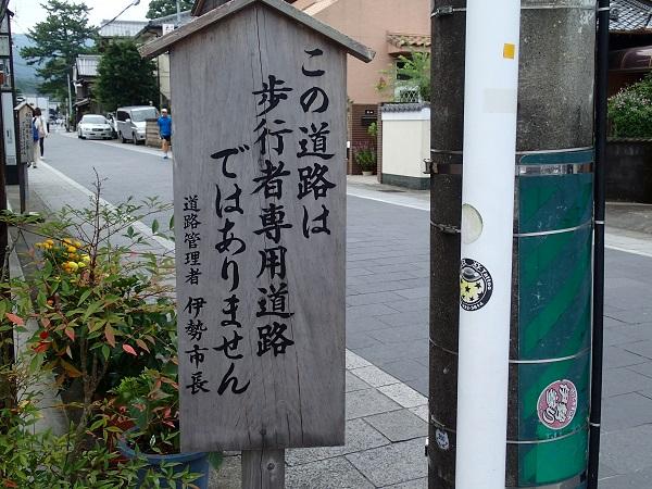 2015_0816_085047-P8161369.jpg