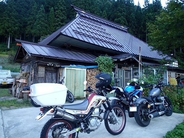 2015_0920_174402-P9200177.jpg