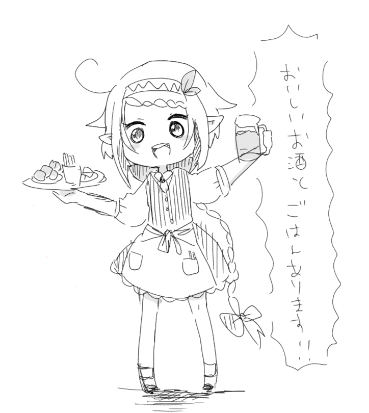 magicaldraw_20150926_212650.png