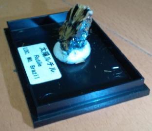 Taiyou-Rutileted03.jpg