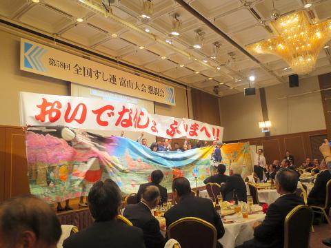 093来年は福島大会