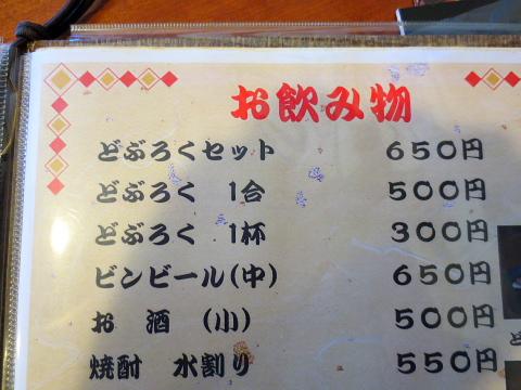 059白川郷7