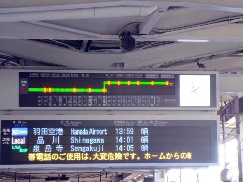 048横浜駅