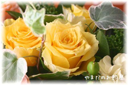 2015年ナオミの命日のお花③