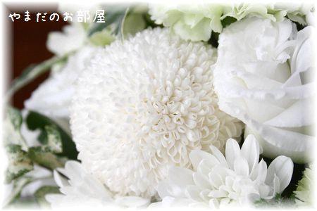 2015年やまだの命日のお花③