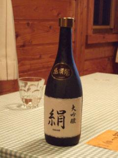20150823_1nihonshu-1.jpg