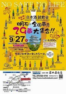 thumbnail image shashinkan