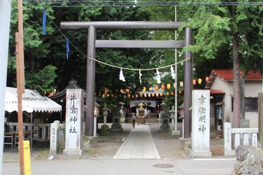 牛倉神社例大祭 神社