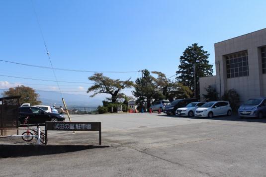 武田八幡宮例大祭 駐車場