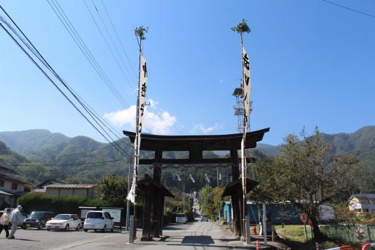 武田八幡宮例大祭 門