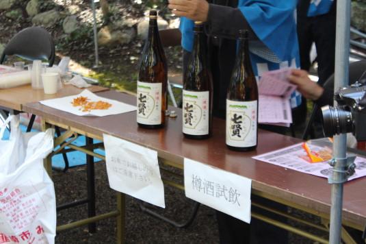 武田八幡宮例大祭 お神酒