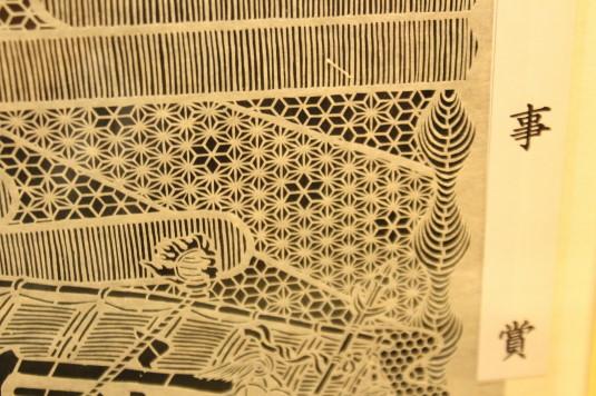 沢登六角堂例祭 麻の葉紋