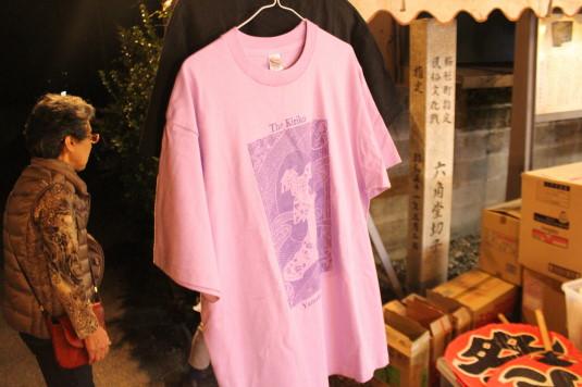 沢登六角堂例祭 Tシャツ